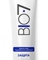 Крем для защиты кожи гидрофильного действия BIO 7