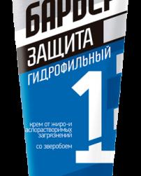 Защитный крем для кожи гидрофильный