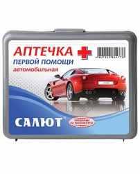 Аптечка первой медицинской помощи автомобильная Салют ФЭСТ