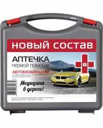 Автомобильная аптечка первой помощи Муссон ФЭСТ новый состав (в пластике)