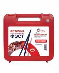 Автомобильная аптечка первой помощи в пластиковом контейнере ФЭСТ
