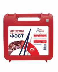Автомобильная аптечка первой помощи ФЭСТ новый состав (в пластике)