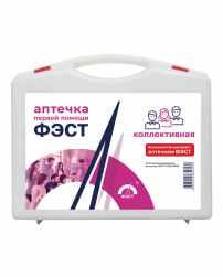 Аптечка коллективная на 7-10 человек ФЭСТ футляр полистирол