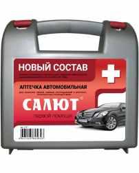 Автомобильная аптечка первой помощи Салют новый состав (в пластике)