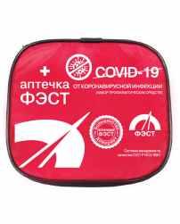 Набор профилактических средств от коронавирусной инфекции семейный в мягком футляре ФЭСТ