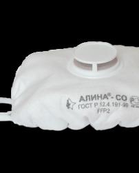 Респиратор Алина-CO ffp2 с клапаном выдоха