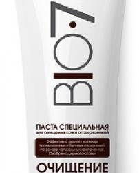 Паста специальная для очищения кожи от сильных загрязнений BIO 7 (200 мл)