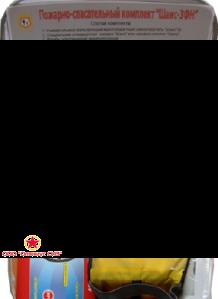 Пожарно-спасательный комплект «Шанс-3ФН» фото