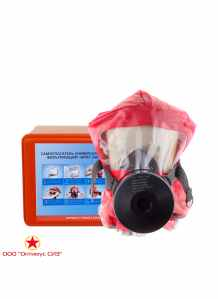 Газодымозащитный комплект Бриз-3401 в пластиковом футляре - самоспасатель ГДЗК фото