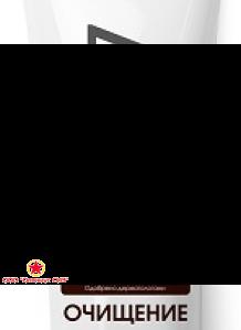 Паста специальная для очищения кожи от сильных загрязнений BIO 7 (200 мл) фото