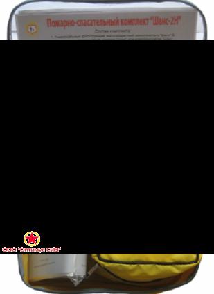 Пожарно-спасательный комплект «Шанс-2Н» фото