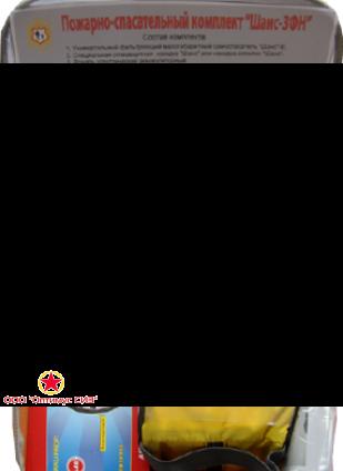 Пожарно-спасательный комплект «Шанс-3ФН»