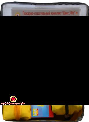 Пожарно-спасательный комплект «Шанс-3ФН»Н