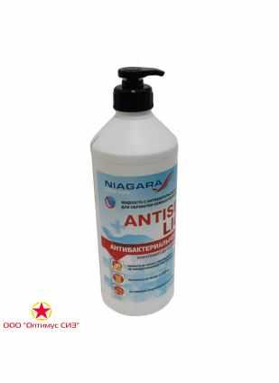"""Антисептик для рук с антибактериальным эффектом """"Antiseptic Liquid"""" 1,5 л. ПНД с дозатором"""