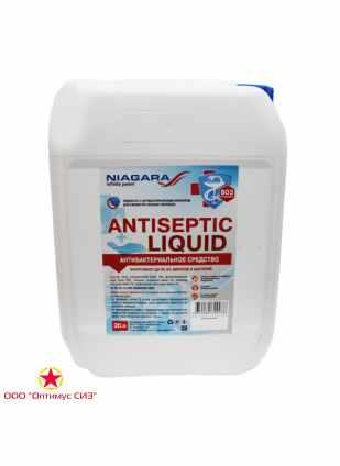 """Антисептик для рук с антибактериальным эффектом """"Antiseptic Liquid"""" 20 л. ПНД с крышкой"""
