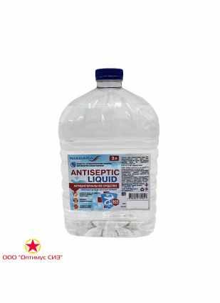 """Антисептик для рук с антибактериальным эффектом """"Antiseptic Liquid"""" 3 л. ПЭТ с крышкой"""