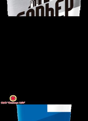 """Защитный крем для кожи комбинированного действия """"БАРЬЕР"""""""