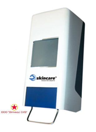 Дозатор пластиковый для очищающих средств и кремов в бутылях Skincare DS 2000