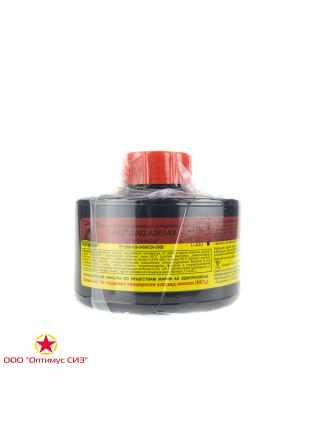 Фильтр противогазовый специальный Бриз-2003 A2E1AX