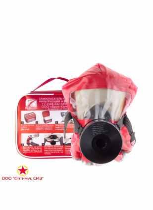 Газодымозащитный комплект Бриз-3401 в сумке - самоспасатель ГДЗК