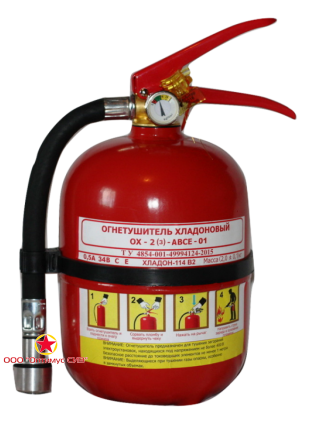 Хладоновый огнетушитель ОХ-2 фото