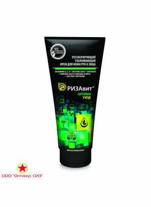 Регенерирующий ухаживающий крем для кожи рук и лица «РизаВит® Оптима. Уход»