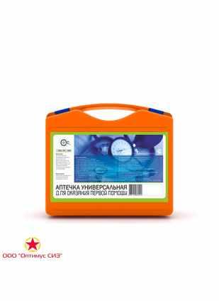 Аптечка первой помощи универсальная СТС (АП-У) (оранжевый пластиковый чемодан)