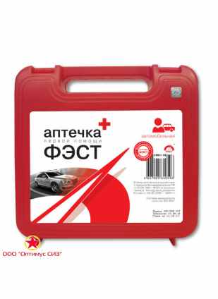Аптечка автомобильная в пластике ФЭСТ