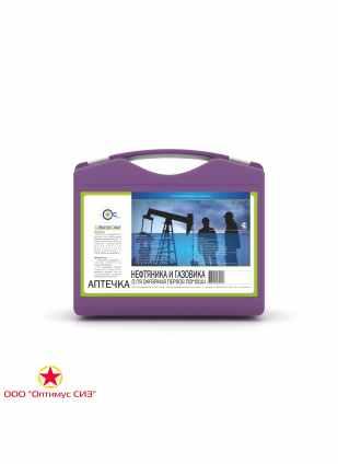 Аптечка первой помощи Нефтяника и газовика (пластиковый чемодан)