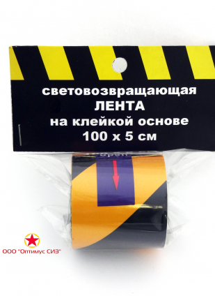 Самоклеющаяся светоотражающая желто-черная лента фото