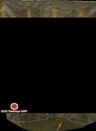 Мешок для зараженной одежды МЗО