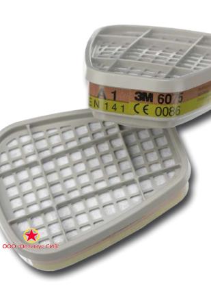 Сменный фильтр 3М 6075 А1+формальдегид от формальдегидов и органических паров