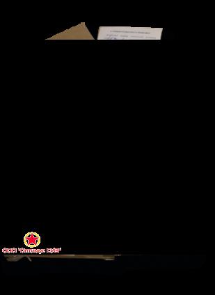 Войсковой прибор химической разведки ВПХР фото