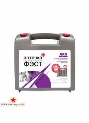 Укладка первой помощи для экстремальной профилактики парентеральных инфекций (полистирол)