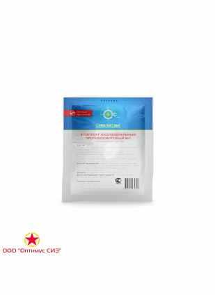 Комплект индивидуальный противоожоговый с перевязочным пакетом  КИП №1