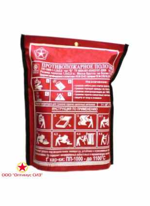 Противопожарное полотно ПП-1000 1,5х2