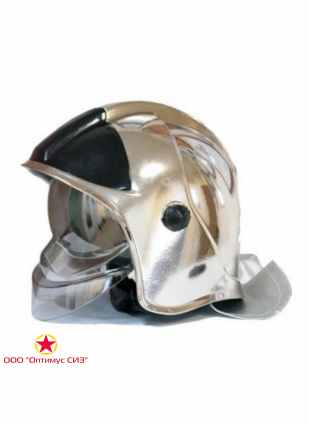 Шлем каска пожарного ШКПС золотосеребро