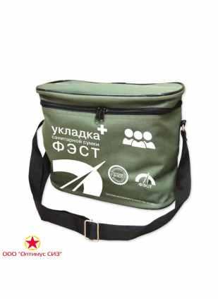 Укладка первой помощи санитарной сумки  ФЭСТ