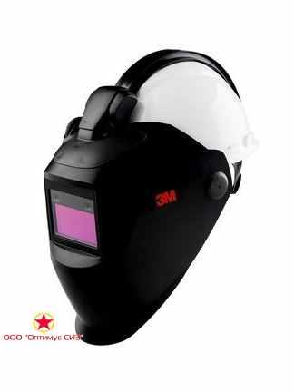 Щиток защитный лицевой сварщика 3M™ 10V QR c рейкой, со светофильтром 10V и c каской H-701