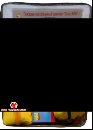 Пожарно-спасательный комплект «Шанс-3ФН»Н фото