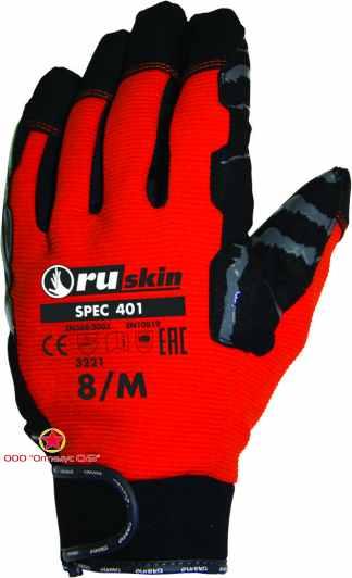 Антивибрационные перчатки Ruskin® Spec 401 фото