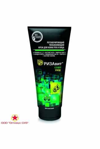 Регенерирующий интенсивно увлажняющий крем для особо сухой кожи рук и лица «РизаВит® Софт. Уход»