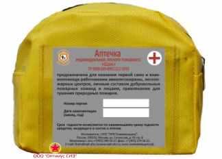 Аптечка индивидуальная лесного пожарного «Шанс» фото