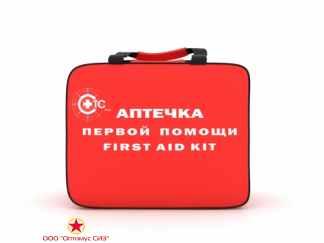 Аптечка первой помощи «Нефтяника и газовика» (сумка)