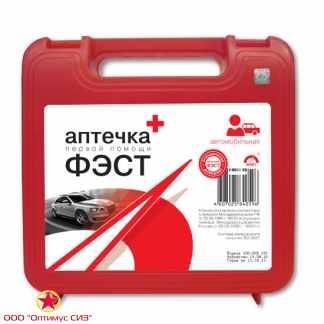 Аптечка первой помощи автомобильная в пластике