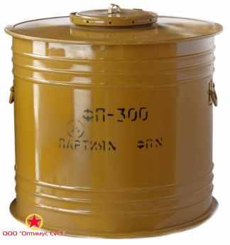 Фильтр-поглотитель ФП-300 с хранения