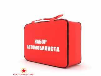 "Набор автомобилиста ""СТС"" фото"