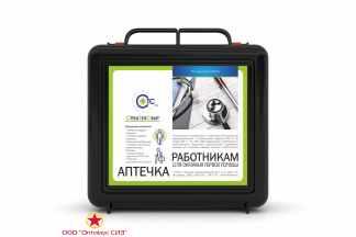 Аптечка для оказания 1-й помощи работникам (приказ №169н от 05.03.2011г.) (Пластиковый чемодан) фото