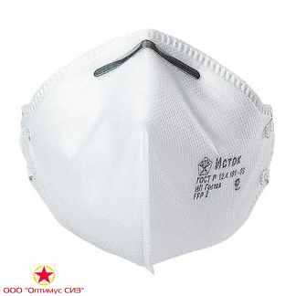 Полумаска фильтрующая Исток-1С
