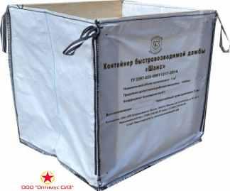 Секция контейнеров быстровозводимой дамбы (КБД) «Шанс»